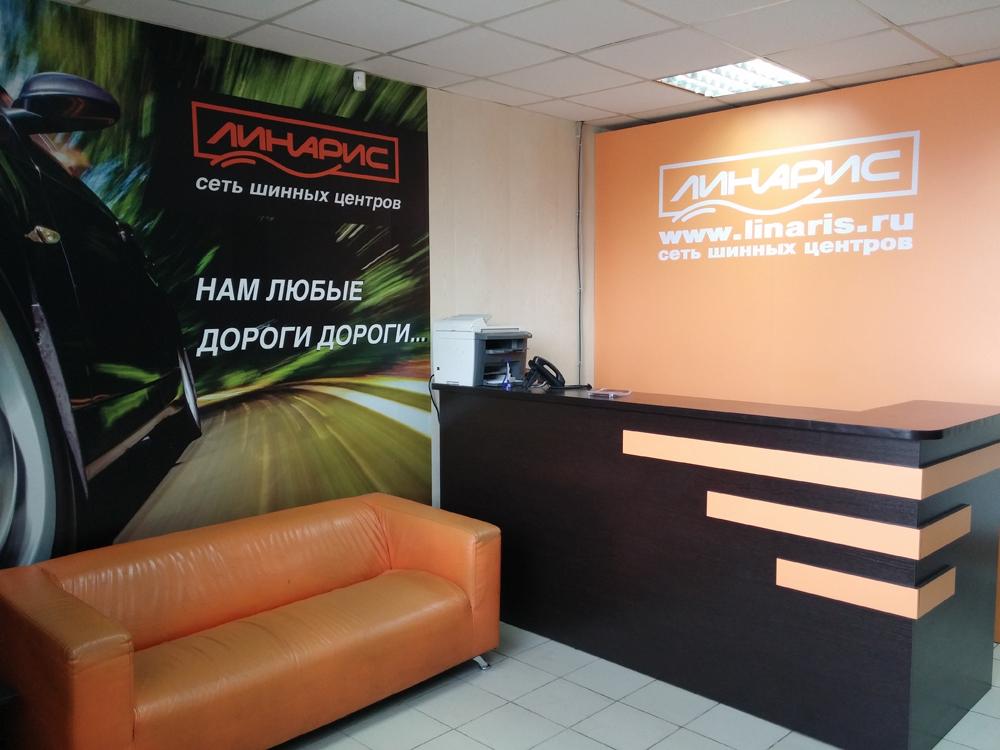 Магазин Линарис на ул. Рыбинская   д. 67