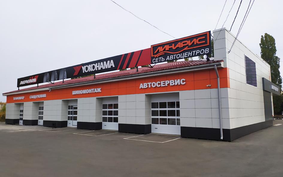 Магазин Линарис на ул. Раевского, д. 2А