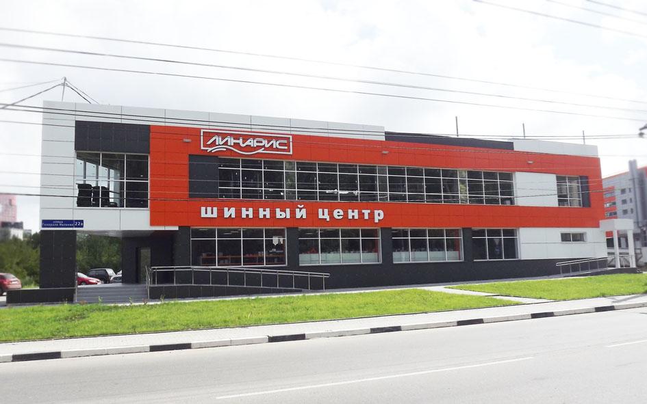 Магазин Линарис на ул. Ивлиева, д. 22а