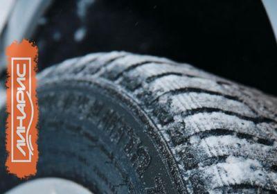 Результаты оценки издания AutoBild моделей нешипованных шин для зимнего сезона