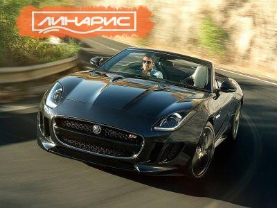 Подберем шины и диски на Jaguar F-TYPE вместе