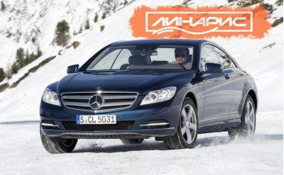 Если вы являетесь обеспеченным человеком, то можете приобрести автомобиль Mercedes Benz CL