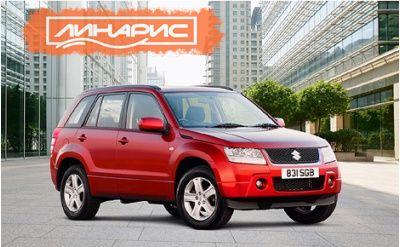 Suzuki Grand Vitara – если вокруг бездорожье