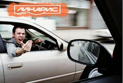 История первой автомобильной кражи