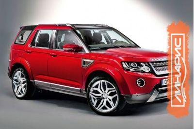 Самая долгожданная новинка 2015 года - Land Rover Discovery