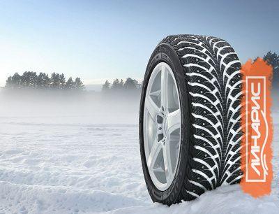 Зимние нешипованные и шипованные шины в магазине King-wheels