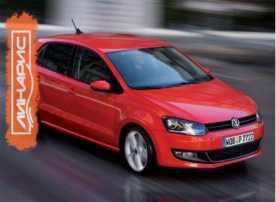 Информация для будующих владельцев Volkswagen Polo