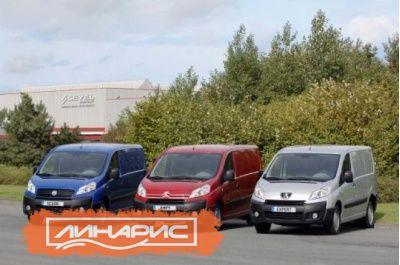 Большой ассортимент комплектующих для фургонов по реальным ценам