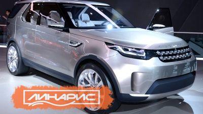 Land Rover Discovery Sport — позвольте себе влюбиться