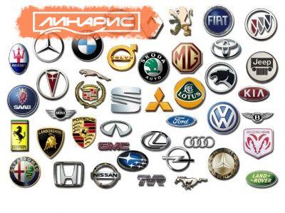 Известные автомобильные марки
