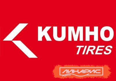 История и достижения шин Kumho