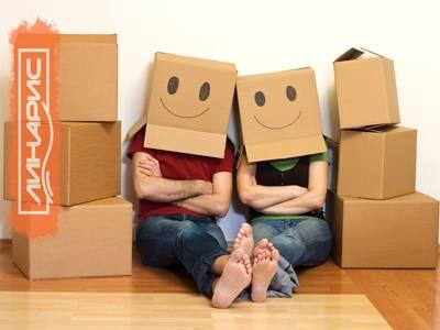 Как сделать процесс переезда лёгким и необременительным?