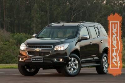 Современный стиль и дизайн, в 7 местном внедорожнике Chevrolet Trailblazer