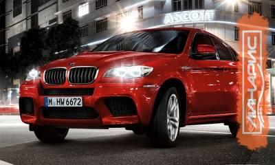 Новый BMW X6 - уверенный шаг в будущее