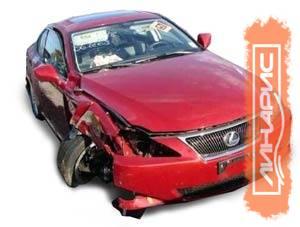 Продаём аварийное авто