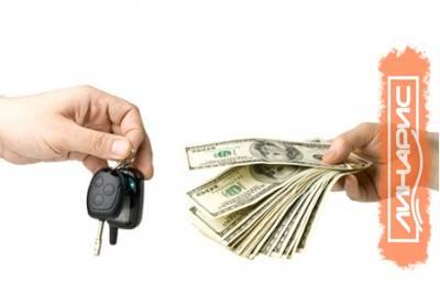 Договор купли-продажи автомобиля - Готовимся заранее