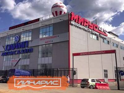 Торговый комплекс на МКАД для автомобилистов