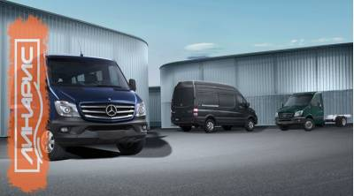 Mercedes-Benz Sprinter на службе бизнеса