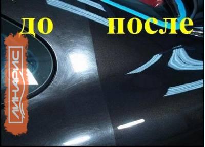 Абразивная полировка кузова авто: последовательность процедуры, материалы, дополнительная защита