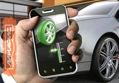 Электронные приложения для подбора шины и дисков