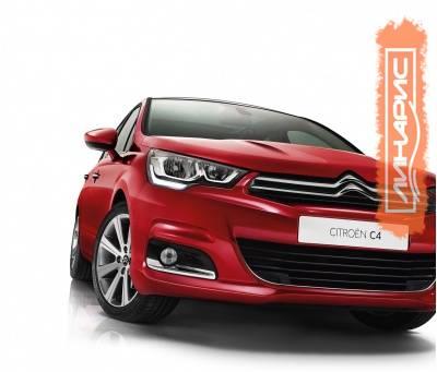 Ситроен С4: кузовной ремонт для модели 2013 года выпуска