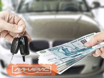 Достоинства срочного выкупа автомобилей