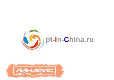 Китайский оптовый интернет-магазин – товары на любой вкус
