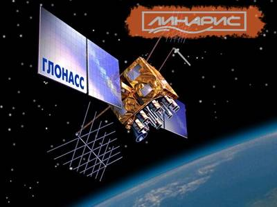 Спутниковый контроль и Глонасс мониторинг