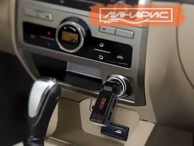 FM-трансмиттеры: простой и дешевый способ слушать музыку в авто