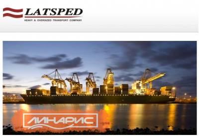 Мультимодальные международные перевозки с LATSPED