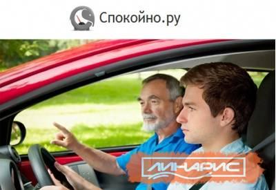 Как выбрать автоинструктора?