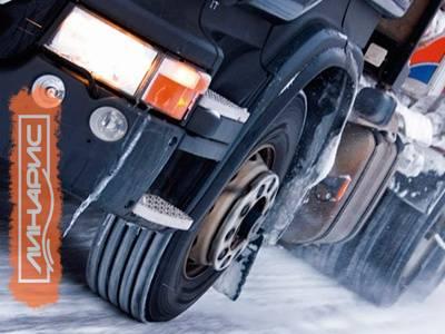 Как выбрать шины для грузовика