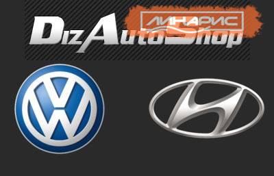 Приобретаем запчасти для Volkswagen