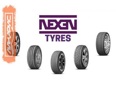 Выбор и особенности шин Nexen